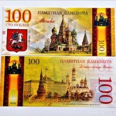 Banconote con errori: RUSIA 100 RUBLOS 2019 CATEDRAL DE SAN BASILIO MOSCOW POLYMER UNC (CONDICIONES D VENTA EN DESCRIPCION. Lote 259020190