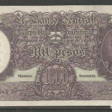Banconote con errori: ARGENTINA - 1000 PESOS 1966 - 69 - NUEVO - VISITA MIS OTROS LOTES - REPRODUCIÓN. Lote 262760400