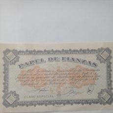 Billetes con errores: PAPEL DE FIANZAS. 1000 PESETAS. CLASE ESPECIAL. SERIE 1.139.577 - AÑO 1963. Lote 264791819