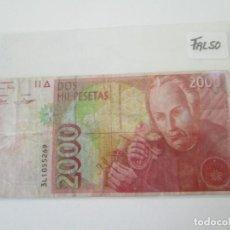 Billetes con errores: BILLETE * 2000 PESETAS 1992 * FALSO. Lote 270200258