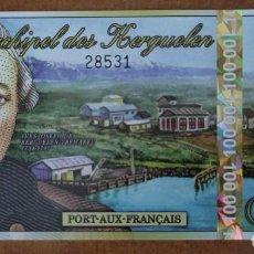 Billetes con errores: ISLAS KERGUELEN. 100 FRANCOS (BILLETE DE FANTASÍA - NO REAL). SIN CIRCULAR. Lote 275085728