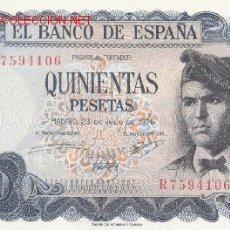 Billetes españoles: 500 PESETAS- 23-07-1971-SC. Lote 843224