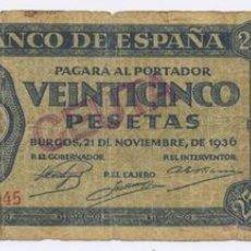 Billetes españoles: 25 PESETAS- 21-11-1936- CEUTA. Lote 854676