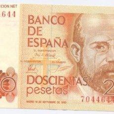 Billetes españoles: 200 PESETAS- 16-09-1980. Lote 926182