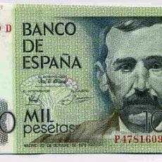 Billetes españoles: 5 BILLETES 1000 PESETAS 1979 PLANCHA CON SERIE. Lote 140498900