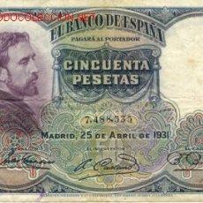 Billetes españoles: CINCUENTA PESETAS 1931. Lote 25230869