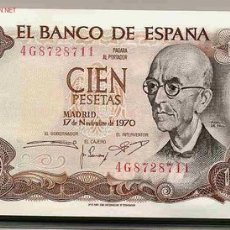 Billetes españoles: LOTE 50 BILLETES 100 PESETAS 1970 SIN CIRCULAR PLANCHA , ORIGINALES, RB. Lote 140498942