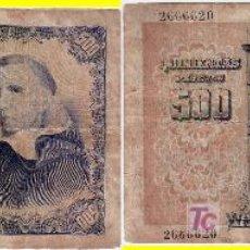 Billetes españoles: BILLETE DE 500 PESETAS DEL ESTADO ESPAÑOL (FRANCO) DE 1946 DE MADRID. MC. (388).. Lote 26220926