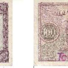Billetes españoles: BILLETE DE 100 PESETAS DEL ESTADO ESPAÑOL (FRANCO) DE 1940 DE MADRID. EBC. (351).. Lote 24230339