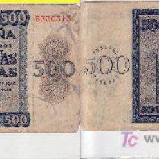 Billetes españoles: BILLETE DE 500 PESETAS DEL ESTADO ESPAÑOL (FRANCO) DE 1936 DE BURGOS. MBC- (382).. Lote 23836524