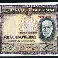 Billetes españoles: 50 PESETAS 1935 S/C PLANCHA SIN SERIE. Lote 25804983