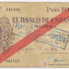 Billetes españoles: GIJON- 100 PESETAS-05-11-1936. Lote 5561280