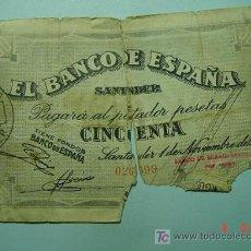 Billetes españoles: 1111 SANTANDER BILLETE GUERRA CIVIL AÑO 1936 - 50 PTAS SIN SERIE - COSAS&CURIOSAS. Lote 16908068
