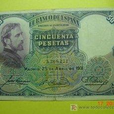 Billetes españoles: 1300 ESPAÑA BILLETE DE 50 PESETAS AÑO 1931 SIN SERIE 2ª REPUBLICA MAS EN MI TIENDA COSAS&CURIOSAS. Lote 6389236