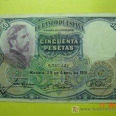 Billetes españoles: 1303 ESPAÑA BILLETE DE 50 PESETAS AÑO 1931 SIN SERIE 2ª REPUBLICA MAS EN MI TIENDA COSAS&CURIOSAS. Lote 6280050