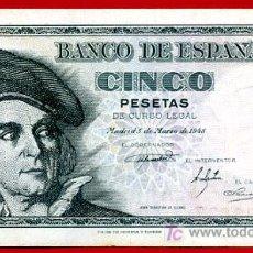 Billetes españoles: BILLETE 5 PESETAS 1948 PLANCHA , SERIE J , T033. Lote 22996983