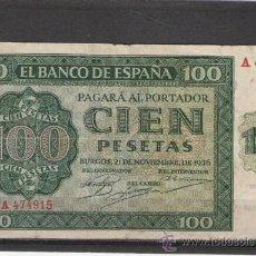 Billetes españoles: BILLETE DE 100 PTS. 1936. Lote 20977106