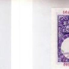 Billetes españoles: 328-ESTADO ESPAÑOL. 25 PESETAS. MADRID. 1954. SIN SERIE. SC-. Lote 23631030