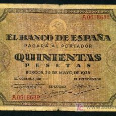Billetes españoles: BILLETE DE 500 PESETAS 1938 , BURGOS , BC+ , SERIE A , T688. Lote 24738043