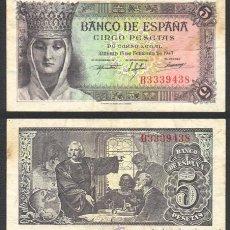 Billetes españoles: ESPAÑA BILLETE DE 5 PESETAS 13 DE FEBRERO DE 1943 .MBC + . ESCASO. Lote 27178090