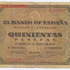 Billetes españoles: 427- 500 PESETAS- 20-05-1938. Lote 1778535