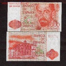 Billetes españoles: BONITO BILLETE DE 2000 PTS DE 1980 PLANCHA MIRA MIS OTROS LOTES. Lote 15172076