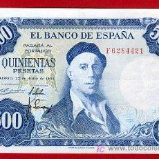 Billetes españoles: BILLETE 500 PESETAS 1954 , MBC+ , SERIE F , T421. Lote 100201854