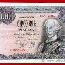 Billetes españoles: BILLETE 5000 PESETAS 1976 , MBC+ , SERIE U , T805. Lote 26984603