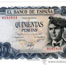 Billetes españoles: 500 PTS 1971 SIN SERIE SIN CIRCULAR . Lote 22779121