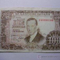Billetes españoles: BILLETE DE 100 PESETAS REF BI014. Lote 26224291