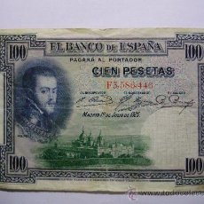 Billetes españoles: BILLETE DE 100 PESETAS REF BI015. Lote 27587799