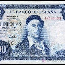 Billetes españoles: 500 PESETAS 1954 SERIE J EBC+. Lote 13496133