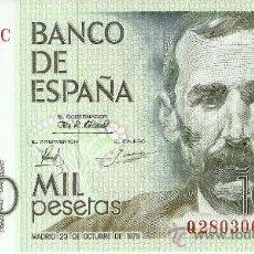 Billetes españoles: MIL PESETAS. Lote 13599039