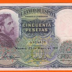 Billetes españoles: 50 PESETAS ABRIL 1931. SIN SERIE. T426. MBC+. Lote 26916233