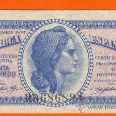 Billetes españoles: 50 CENTIMOS.EMISION 1937. SERIE B. T891. SIN CIRCULAR. Lote 27637178