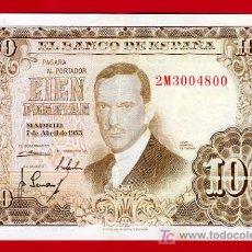 Billetes españoles: BILLETE 100 PESETAS 1953 , MBC++ , SERIE 2M , T800. Lote 22996969