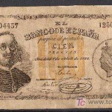 Billetes españoles: MUY CURIOSO Y RARO BILLETE CLASICO FALSO DE ESPOCA 100 PTS 4 DE ABRIL DE 1880. Lote 15609994