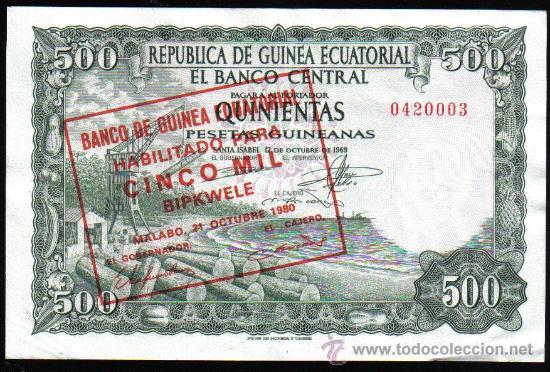 BILLETE 500 PESETAS GUINEA ESPAÑOLA, CON SELLO (Numismática - Notafilia - Billetes Españoles)