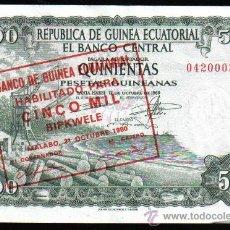 Billetes españoles: BILLETE 500 PESETAS GUINEA ESPAÑOLA, CON SELLO. Lote 26620547