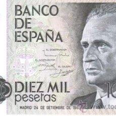 Billetes españoles: SMG 10000 PESETAS 24 SEPTIEMBRE 1985 SC SIN SERIE. Lote 15731102