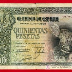 Billetes españoles: BILLETE 500 PESETAS 1940 OCTUBRE , MBC , SIN SERIE , T473. Lote 25905583