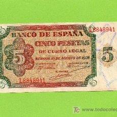 Billetes españoles: BILLETE 5 PESETAS. BANCO DE ESPAÑA. 10 AGOSTO 1938. BURGOS. EBC. Lote 27369454