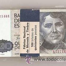 Billetes españoles: PAREJA CORRELATIVA 500 PESETAS DE 1979 PLANCHA DE LUJO. Lote 98480616