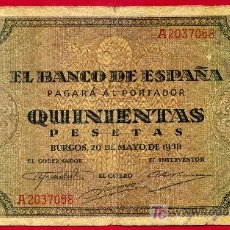 Billetes españoles: BILLETE 500 PESETAS 1938 BURGOS , MBC , SERIE A , T068. Lote 24620050