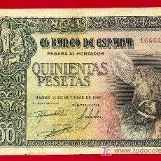 Billetes españoles: BILLETE 500 PESETAS 1940 OCTUBRE , MBC , SIN SERIE , T415. Lote 24620052