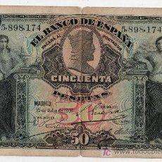 Billetes españoles: BILLETE DE 50 PESETAS. MADRID 15 DE JULIO DE 1907. Lote 23725915