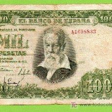 Billetes españoles: BANCO ESPAÑA. 1000 PESETAS. 31 DICIEMBRE 1951. JOAQUIN SOROLLA. VALENCIA. FIESTA DEL NARANJO.. Lote 27138994