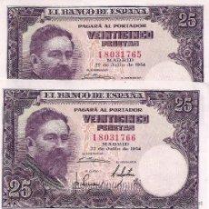 Billetes españoles: 2 BILLETES CORRELATIVOS SERIE I Nº 8031765-66, 22- JULIO-1954.-25 PTS TOTALMENTE PLANCHA. Lote 27049288