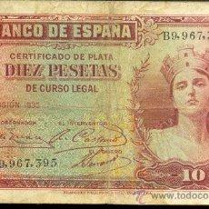 Billetes españoles: 10 PTAS EMISIÓN 1935. Lote 27249667