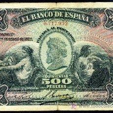 Billetes españoles: 500 PTAS 28 DE ENERO DE 1907 - MUY RARO . Lote 26640607